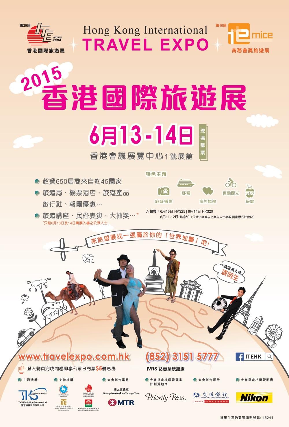 TKS15_Poster