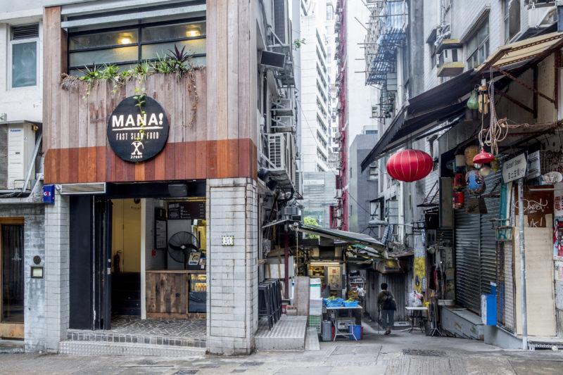 MANA Xpress - Ext (2)
