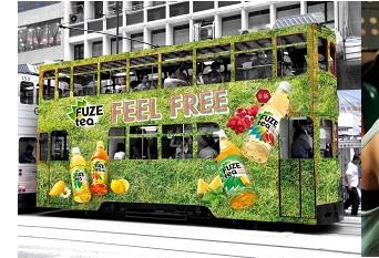 Fuze Tea®全新破格體驗 電車街頭音樂活動
