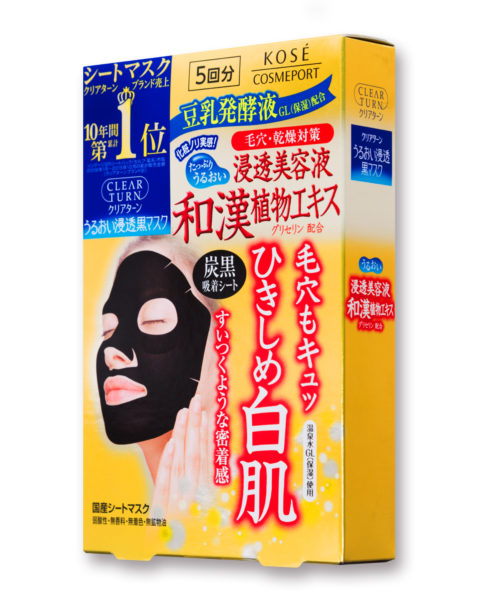 KOSE Cosmeport_Clear Turn 和漢精華潤白黑面膜_HK$59(1)