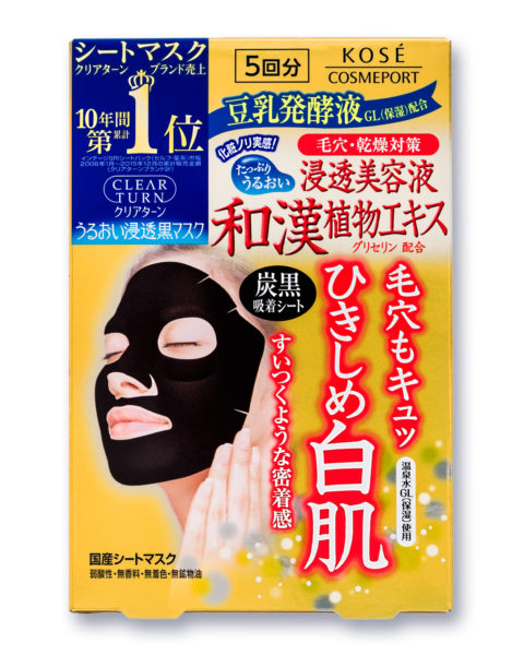 KOSE Cosmeport_Clear Turn 和漢精華潤白黑面膜_HK$59(2)