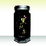 青海野生黑杞子(極品) (002)