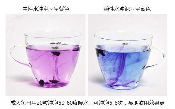 Black Goji Berry2 (002)
