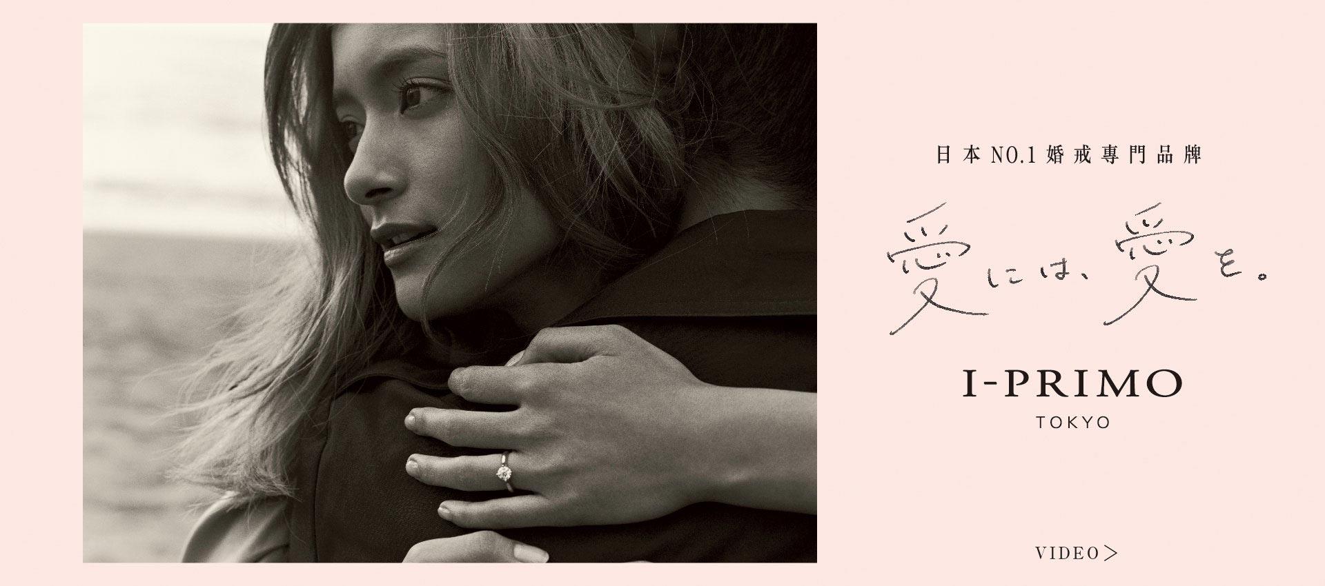 【結婚旺季】日式結婚對戒貴氣逼人 綻放美麗光彩
