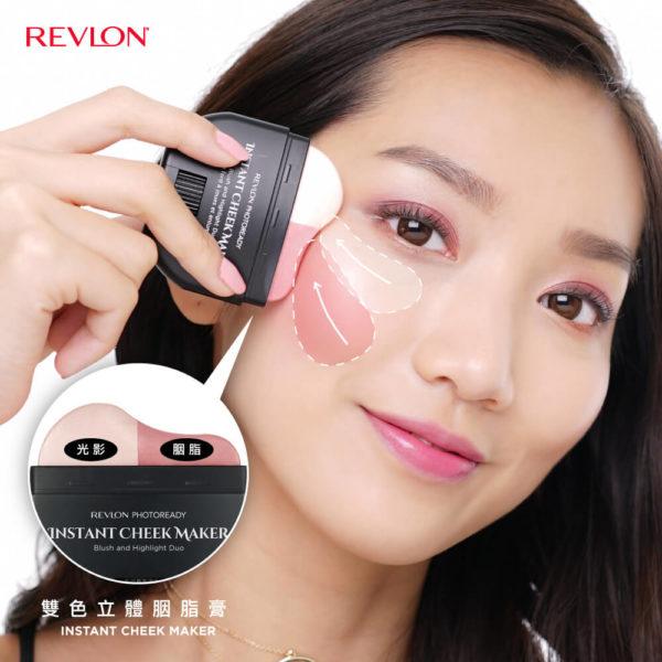 光影和胭脂均帶閃閃發亮的珠光粒子,光線折射凸顯出臉部輪廓 (1)