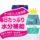 平價護膚品 日本銷量No.1 I-mju薏仁化妝水×薏仁保濕水凝霜